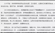 爱妻葛天祝福刘翔退役:你永远是最棒的