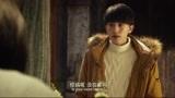 《悲伤逆流成河》电影HD林红光执导,女孩因贫穷,遭歧视排挤