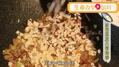 广式早点八宝豆腐馅料制作,不一样的风味不一样的早餐