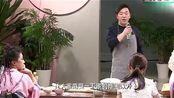 创造101:黄渤惊喜亮相101练习室,跳春晚舞101女孩们惊喜掂嗨起来