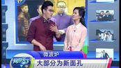 央视春晚节目单曝光