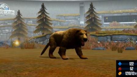 侏罗纪公园第134期:半犬 恐龙公园 筱白解说