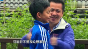 爸爸回来了:王中磊感觉自己的心与儿子王元也的心离得特别近