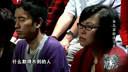 幸福魔方20110726
