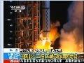 第16颗北斗导航卫星发射 完成亚太地区组网