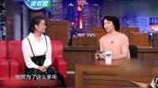 金星秀:金星吐槽靳东没演技,演什么都一个样