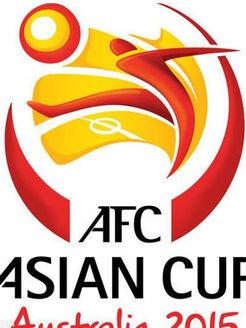 2015年澳大利亚亚洲杯