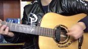 朴树《平凡之路》这样子用吉他弹带劲