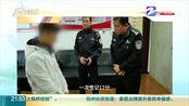 【黑龙江】小伙网上花式秀车技 刚到手的驾驶证被注销(九点半 2019年12月1日)