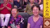二人转搞笑小品《霸王别姬》,赵小龙李翠萍演唱,精彩又搞笑!