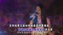华语流行女歌手单斯在2018年推出最新单曲《搏奕》