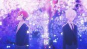 我们的天使,欢迎回来夜桜 /まふまふ【米鹿eshika&猫ちゃん】