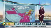 中央气象台:未来2天6月23-24号全国天气预报,北方高温东北入夏