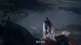 《扶摇》导演谢泽,带你走进不一样的扶摇现场,雨中狂虐扶摇大王,…