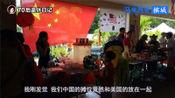 29上海人在大马生活:做陪读妈妈值得吗?MM2H【70后退休日记】