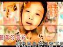 最炫民族风(1)