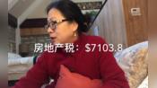 美国中产家庭月支出是多少?压力大吗?