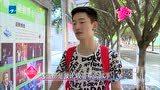 《中国新歌声》元气少年李瑞轩