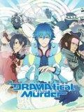 戏剧性谋杀 OVA