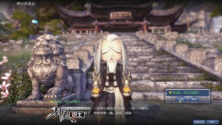 【巴士剑灵】【GG出品剑灵成长日记第一期之洪门惨案】