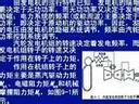 汽轮机原理(高起专)65-自考视频-西安交大-要密码到www.Daboshi.com