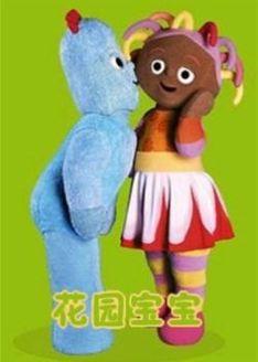 动画片花园宝宝全集_花园宝宝 全集版-动漫-高清在线观看-百度视频