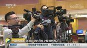[中国财经报道]2019年便民春风办税行动今日启动