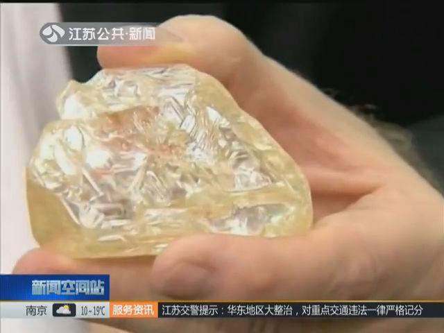 塞拉利昂709克拉超大钻石原石将再次拍卖