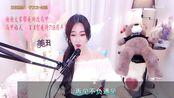 迈娱-美琦666直播录像2019-07-08 23时54分--0时10分 陪伴,是最长情的告白