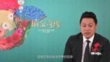 专访《摘金奇缘》导演朱浩伟:这部电影代表不了所有亚洲人