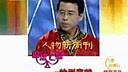 06.10.07 人物新周刊 魔法七星(7)刘谦(2)[学魔术,买道具请进:www.56magic.com]
