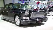 2014北京车展热点新车之红旗L5