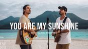 You Are My Sunshine (Cover) (White Island, Camiguin Philippines)