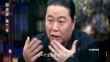 圆桌派:《锦绣未央》剧本抄袭了200多作品,官司打到现在!