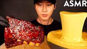 【zach choi】助眠烧烤婴儿后排骨和弹性奶酪火锅(不说话)吃的声音| Zach Choi助眠(2020年1月7日11时3分)