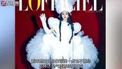 范冰冰美杜莎发型,登上俄罗斯版《时装》电子刊封面,欲复出