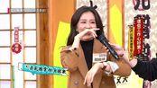 《国光帮帮忙》周晓涵为戏苦练擒拿术!示范招数,张立东被摔翻!