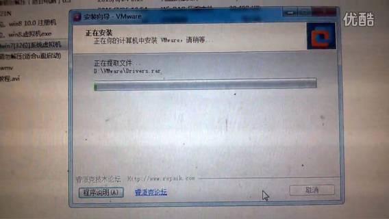 破解无线WIFI网络密码 分三段 (1)