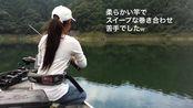 EG小姐姐LAYLA又出发 Bass .fishing+senko