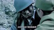 飞虎队大营救(2)