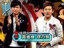 超级好神20110405[www.bbyy.name首发]