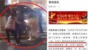 江西南昌发生一起命案!一对夫妻1死1伤,4小时后嫌犯落网