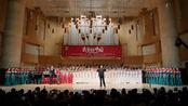 """""""我爱你中国""""2019全国中老年合唱大会-北京"""