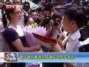 重庆首份高考录取通知书昨天发出[CQTV早新闻]