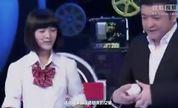 大咖头条  徐娇少女拒演《旋女2》真相
