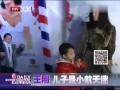 每日文娱播报2015看点-20150727-王刚本色出演《吾儿可教》
