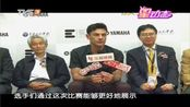 钢琴王子马克媺姆广州评委首秀