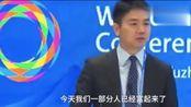尴尬!刘强东乌镇互联网大会演讲,现场怼马云、王健林:耻辱!