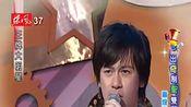 王牌大明星20090914李圣杰,萧煌奇