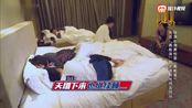 《高能少年团》导演组清晨检查高能蛋王俊凯接受洗篌象惩